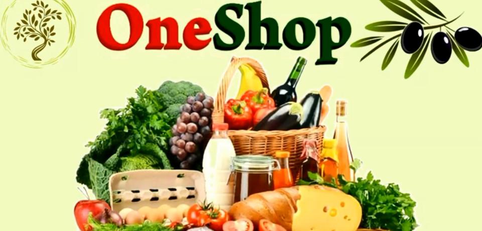 OneShopWorld