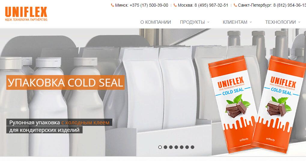 Вакуумная упаковка компании «Унифлекс»