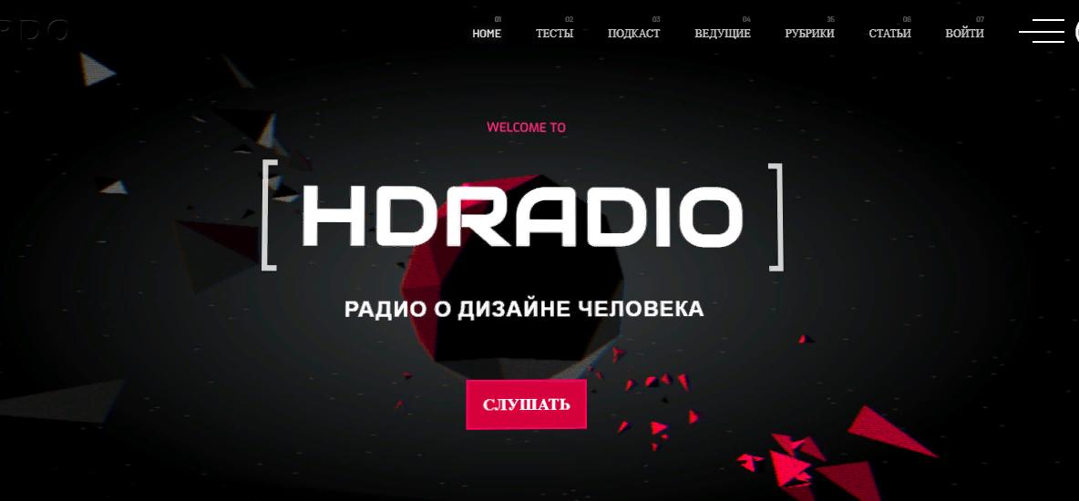 hdradio.online