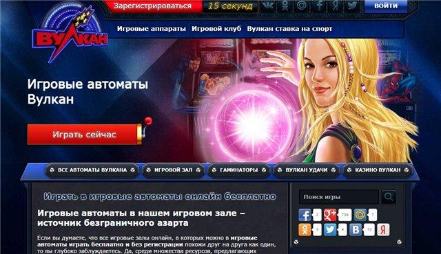 Лучшие Cимуляторы Слотов Онлайн На Счет За Регистрацию Бездепозитный Бонус 2016