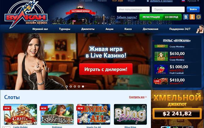 Сыграть в игровые автоматы прямо на сайте на виртуальные текст рианна рашен рулетка