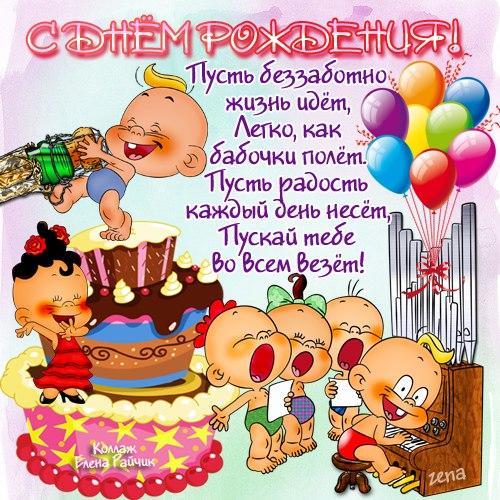 Веселые поздравления ко дню рождения женщине